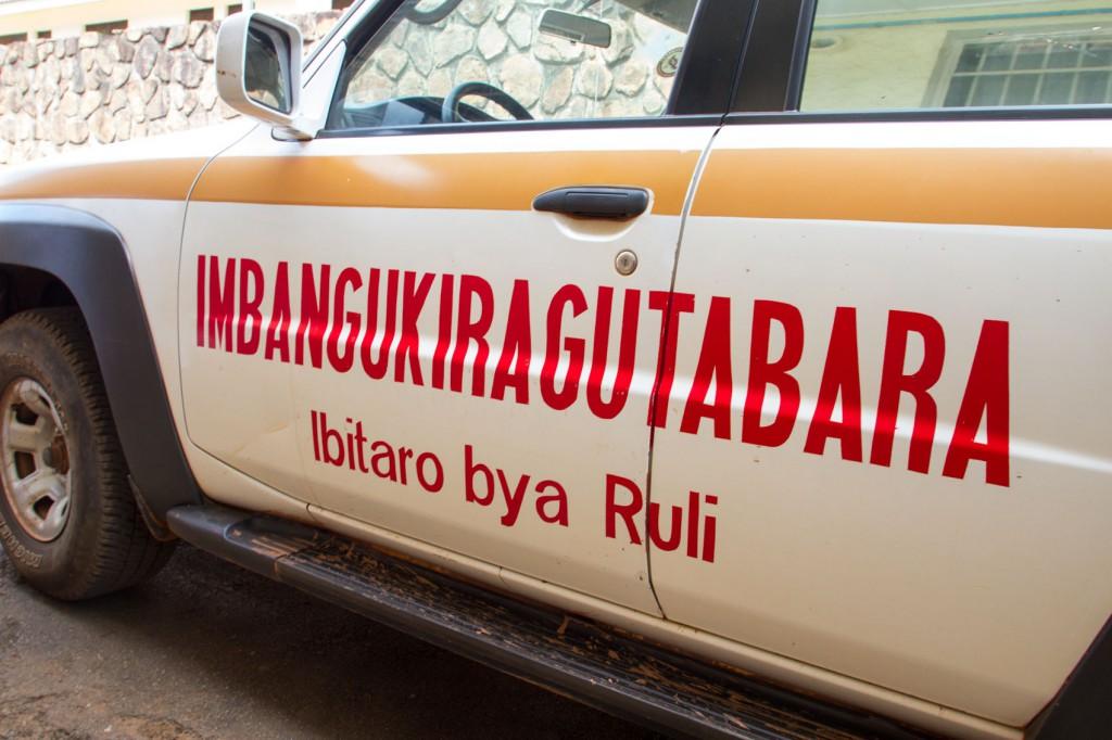 Rwandan ambulance
