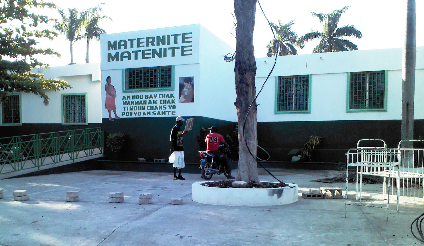 The maternity ward at the Hôpital Immaculate Conception in Haiti. (Photo courtesy of Alka Dev)